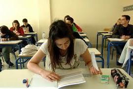 Πρόγραμμα προαγωγικών και απολυτηρίων εξετάσεων