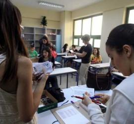 Πιθανή ημερομηνία για έναρξη Πανελλαδικών εξετάσεων 2016