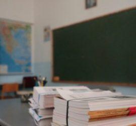 Ποια μαθήματα πρέπει να δηλώσουν μαθητές γυμνασίου λυκείου