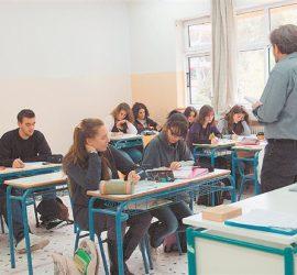 Νέο γυμνάσιο:όλες οι αλλαγές